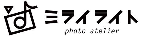 大阪の子供写真*ミライライト