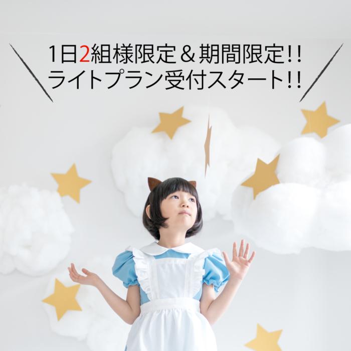 cloud_campaign
