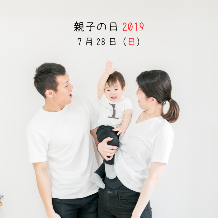 oyakoday2019